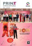 Print Singapore 2020 #001